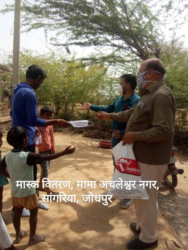 Shri Madhav Seva Samiti - Delatil of Seva Work