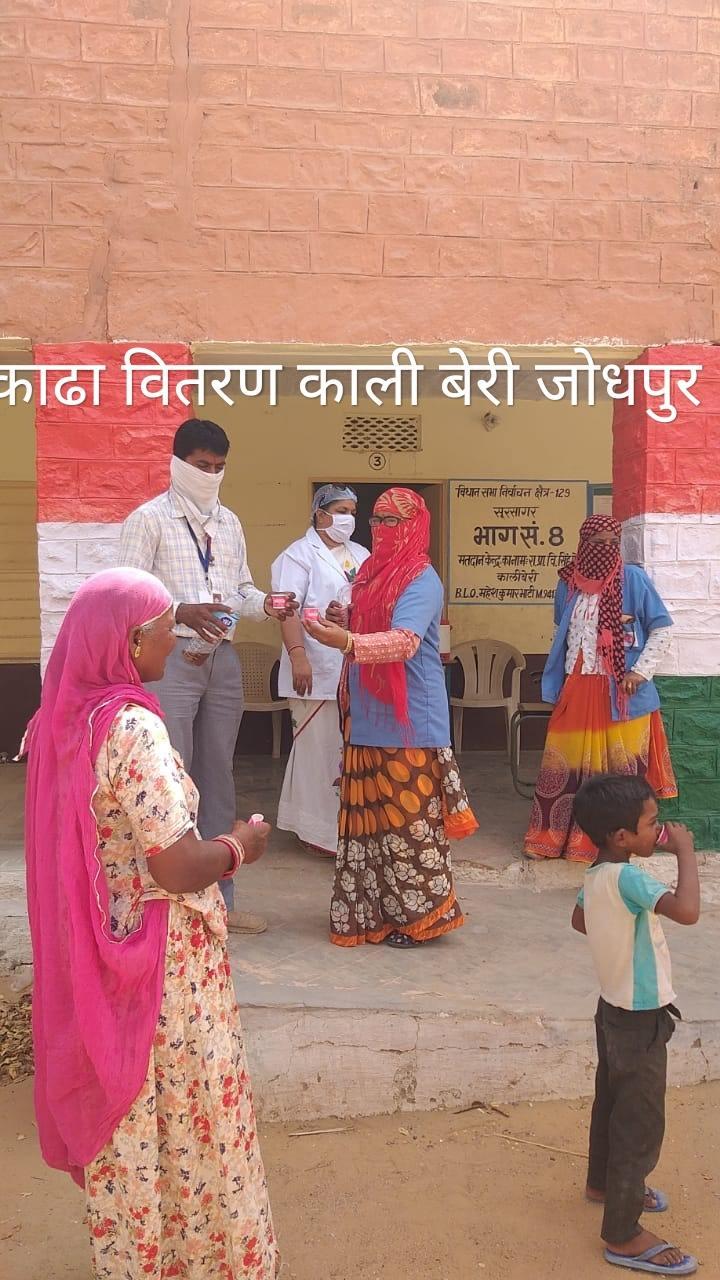 Shri Madhav Seva Samiti - Delatil of Seva Work Jodhpur