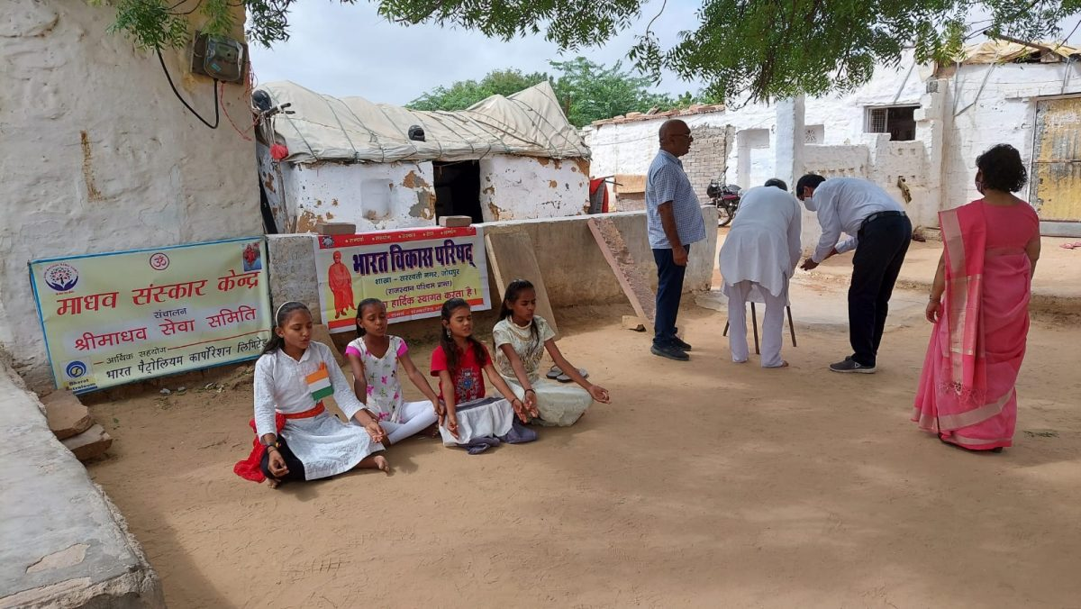 Independence day celebrated by children